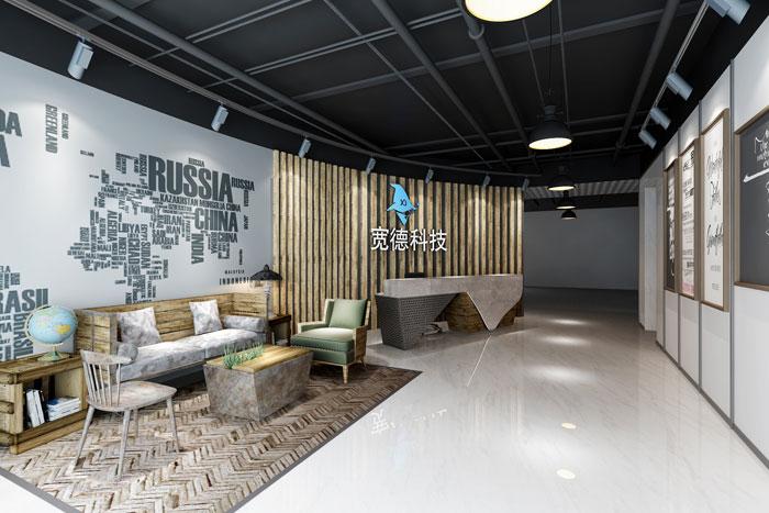 案例名称:宽德科技公司办公室装修装饰工程 设计面积:410 上传时间:2017-06-27 所属风格:LOFT混搭风格 不同公司,不同设计;千篇一律,不适合于现代办公室鼎御装饰,知名的办公室设计公司,沉淀10余年,拥有近300套办公室装修案例。成功的背后,除了汗水,还有求同存异方法论!这儿是宽德科技公司办公室装修方案,6张设计图片,且看时下流行的LOFT风,如何演绎现代办公环境? 整体选择LOFT工业化风格,剔除传统而繁复的工艺,没有吊顶,高大而开敞的空间,凸显出流动性、开放性、透明性的优点,更显